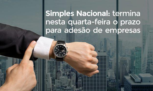 Simples Nacional: termina nesta quarta-feira o prazo para adesão de empresas